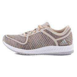 کفش مخصوص پیاده روی زنانه آدیداس مدل BB3269