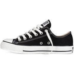کفش کانورس مدل اوکس