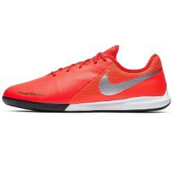 کفش فوتسال مردانه نایکی مدل Phantom Vsn Academy Ic Ao3225-600