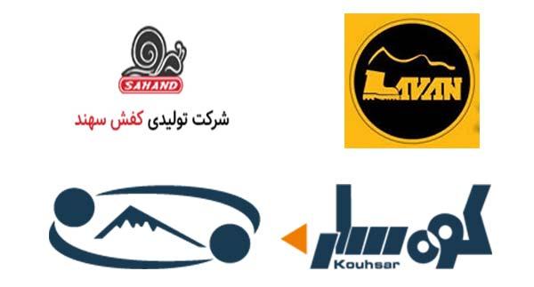 برند کفش کوهنوردی ایرانی
