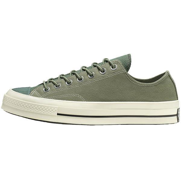 کفش راحتی زنانه کانورس مدل 165470c