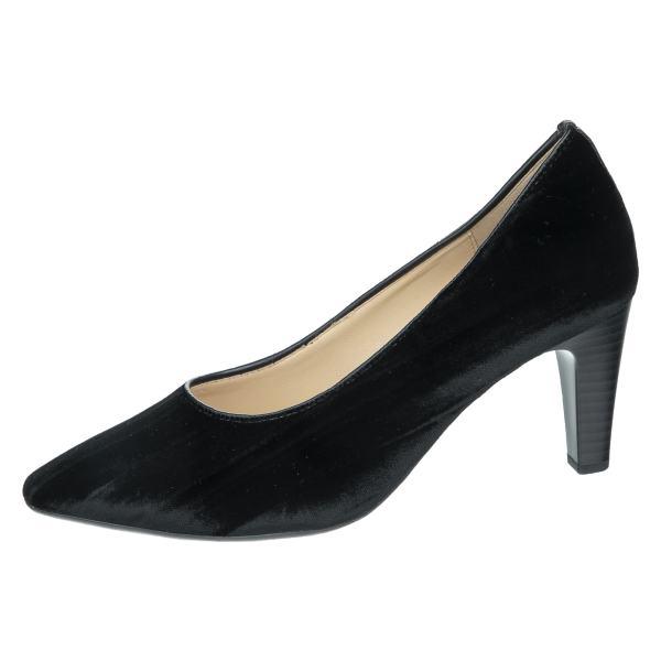 کفش زنانه گابور مدل 75.151.67