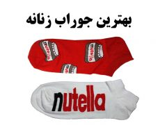 بهترین جوراب زنانه